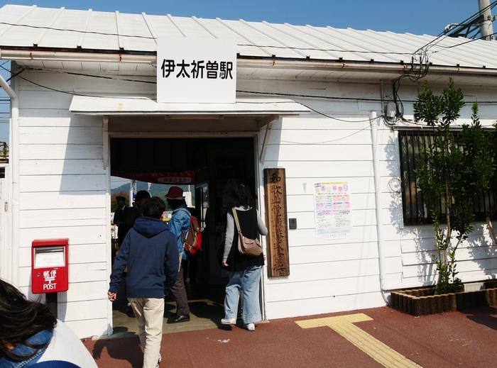 第11回 貴志川線祭り (終わり)_b0093754_20124049.jpg