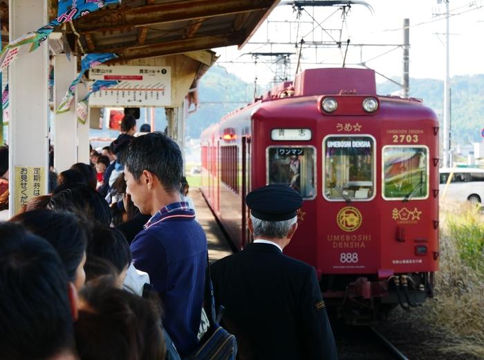 第11回 貴志川線祭り (終わり)_b0093754_20131975.jpg