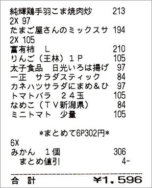 b0260581_15193564.jpg