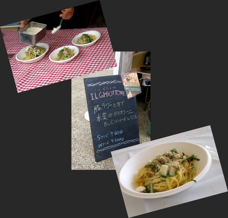 京野菜フェスティバル_c0057390_00061506.jpg