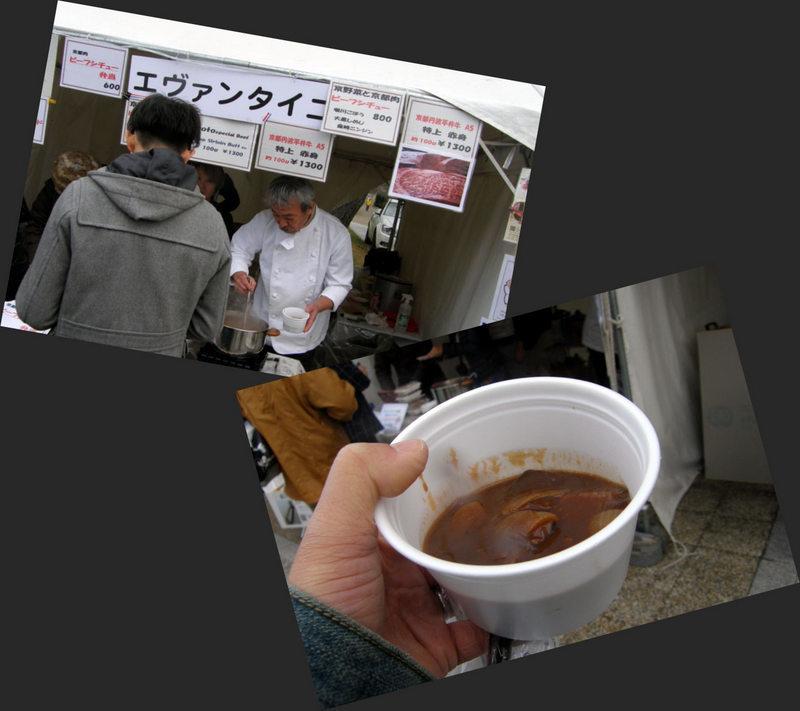 京野菜フェスティバル_c0057390_00062354.jpg