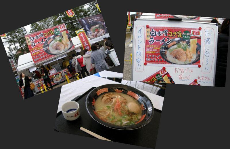 京野菜フェスティバル_c0057390_00062921.jpg