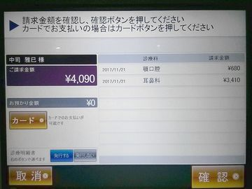 d0051601_00420780.jpg