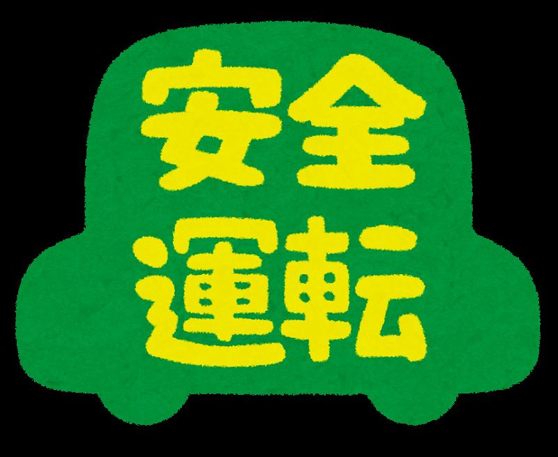 11月22日 水曜日のひとログ(。・Д・)ゞ 29人乗りレンタカーバスあり〼!!TOMMY☆本日も2台ご成約!!_b0127002_16221983.png