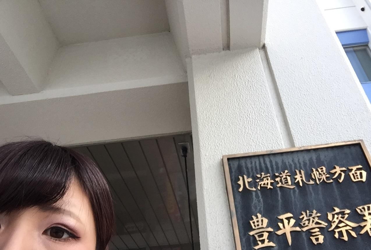 11月22日 水曜日のひとログ(。・Д・)ゞ 29人乗りレンタカーバスあり〼!!TOMMY☆本日も2台ご成約!!_b0127002_1632294.jpg