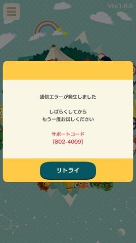b0036205_20575277.jpeg