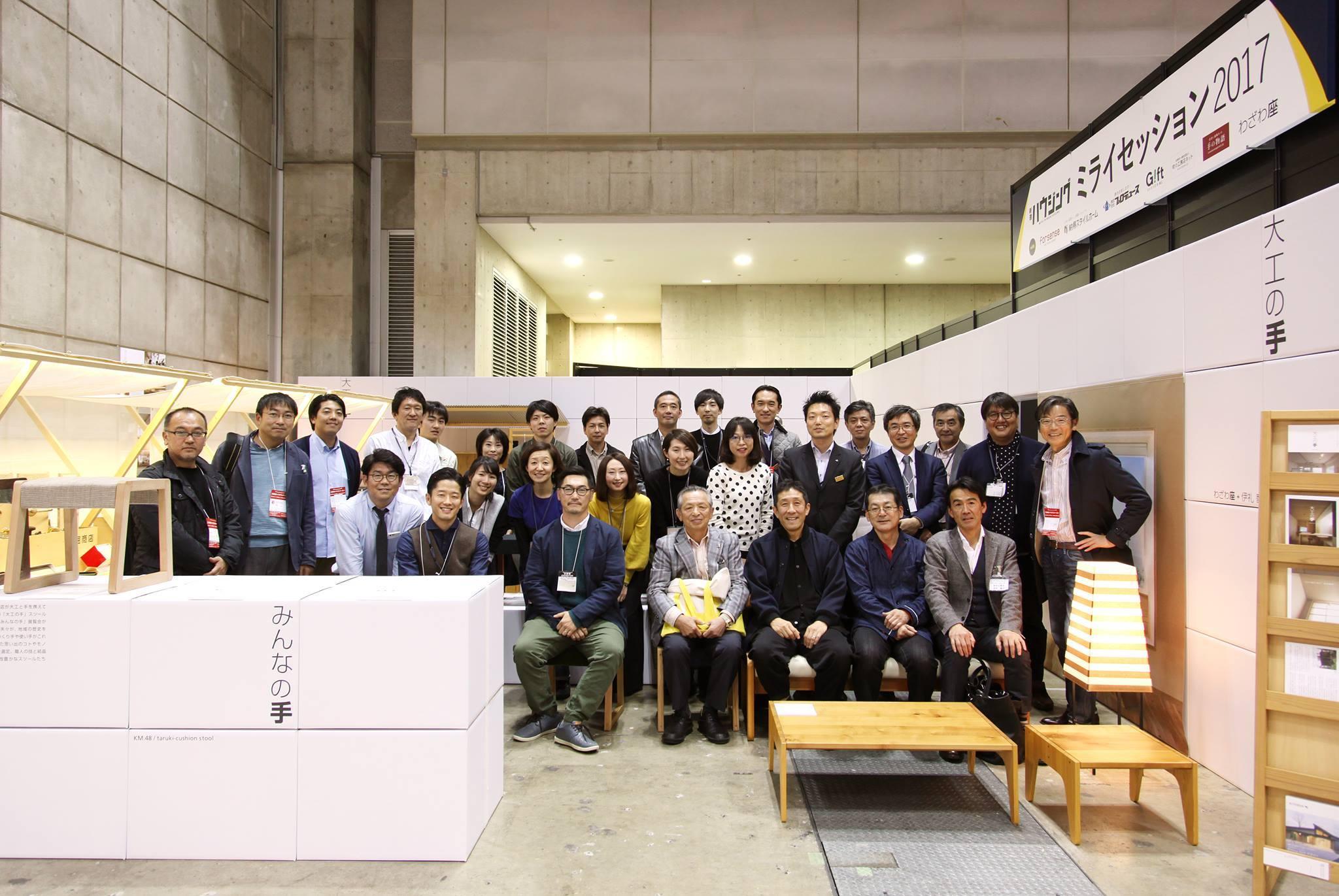 ジャパンホームショー2017_a0059217_17385726.jpg