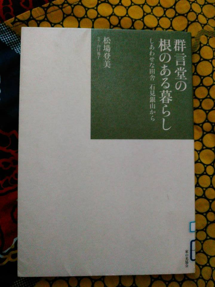 コーヒー・読書_c0189426_21513290.jpg