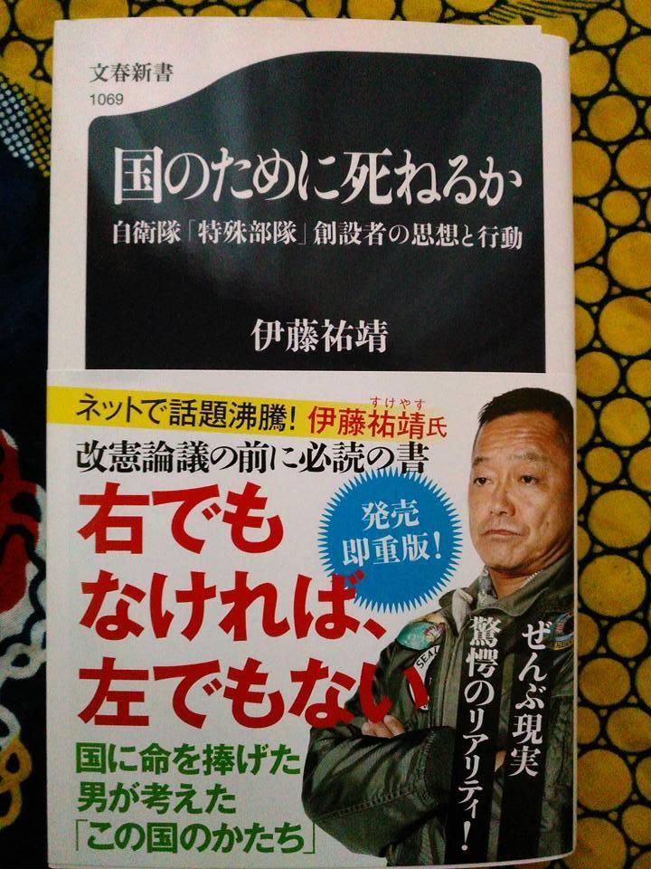 コーヒー・読書_c0189426_21515841.jpg