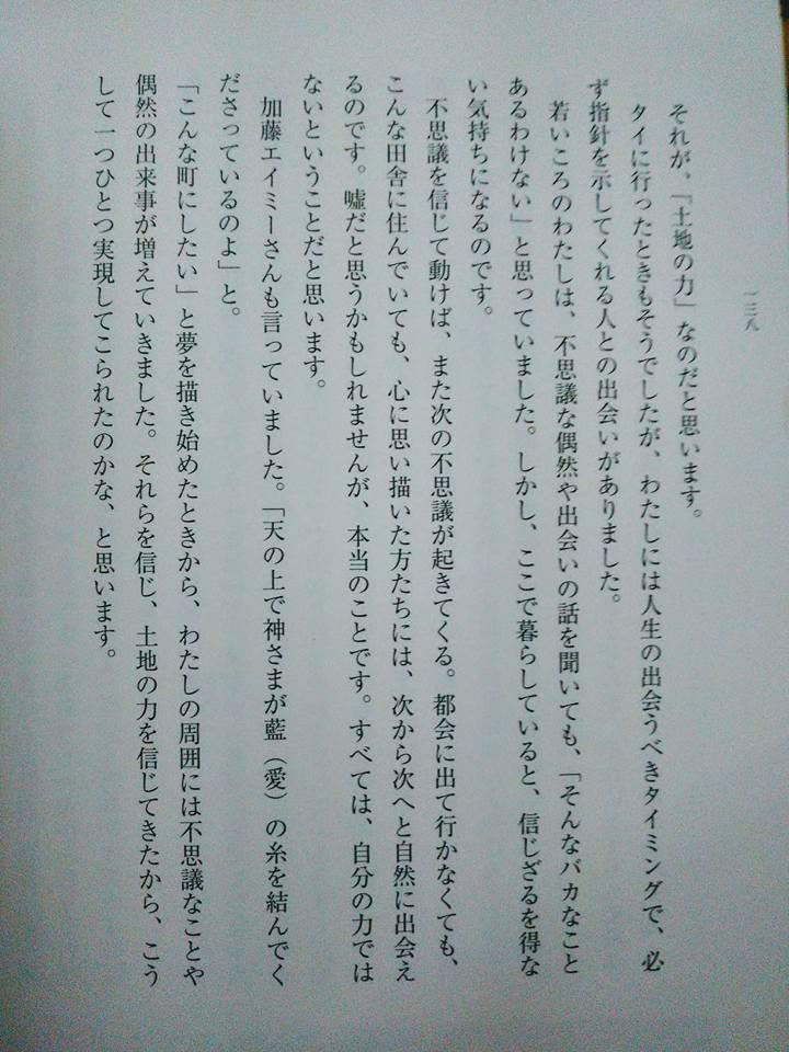 コーヒー・読書_c0189426_21535926.jpg