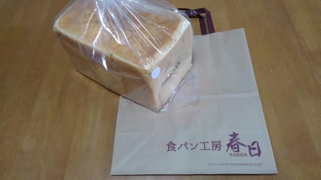 食パンとおかき_c0236632_08211192.jpg