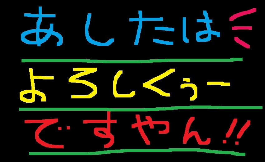 f0056935_14041882.jpg