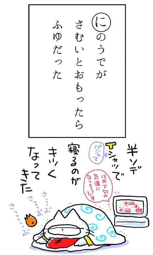 c0182243_03042343.jpg