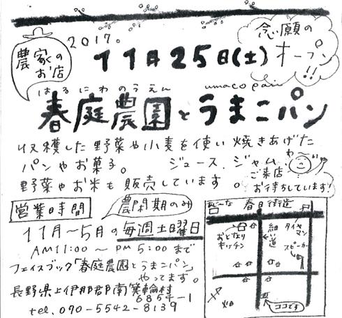 c0280756_19175296.jpg