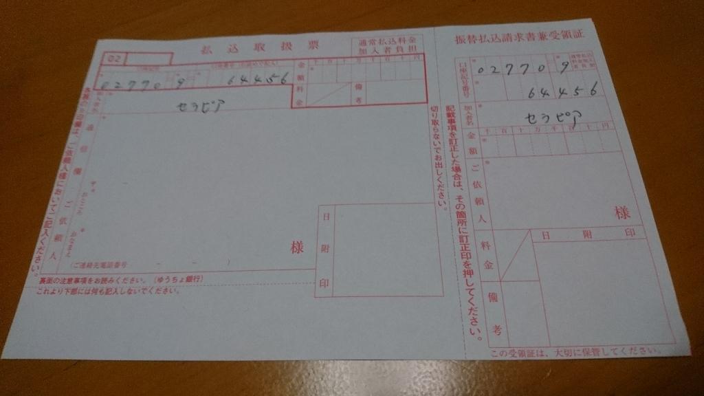 b0106766_06494167.jpg