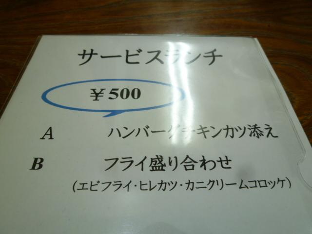 b0341466_10062811.jpg
