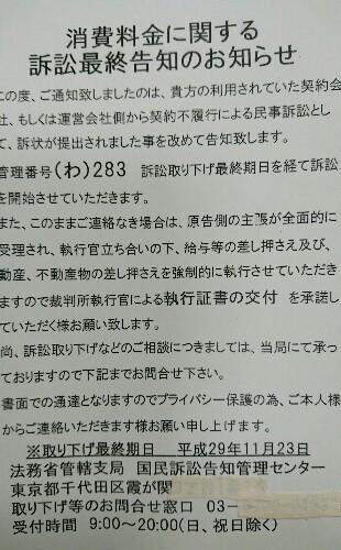 b0351977_13142484.jpg