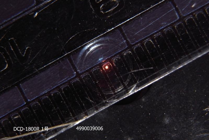 f0325295_17132462.jpg