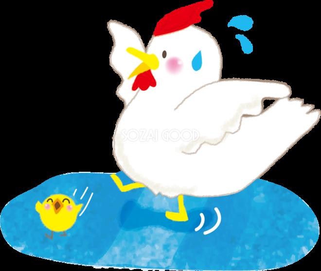 11月23日(木)☆TOMMYアウトレット☆あゆブログ(*^^)v本日ご成約3台!!パレットS様♪フリードK様♪スイフトT様♪_b0127002_18193658.png