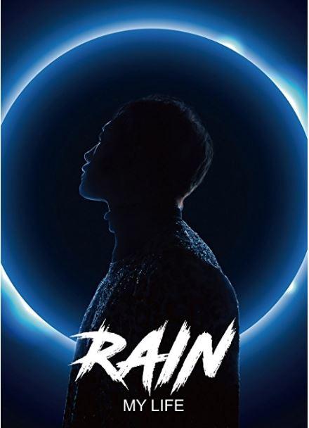 Rain with Kim So-roo & Kwon Sang-woo_c0047605_2132214.jpg