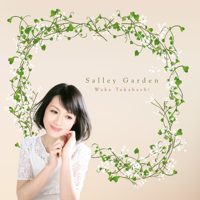 12月20日発売 Salley Garden_f0127708_06080555.jpg