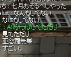 d0067837_00051023.jpg