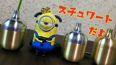 11/20(月)  この感じソックリ☆_a0272042_15312944.jpg
