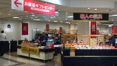 11/23(木) 近鉄百貨店奈良店で出店中_a0272042_16392634.jpg