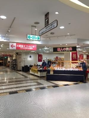 11/23(木) 近鉄百貨店奈良店で出店中_a0272042_16392968.jpg