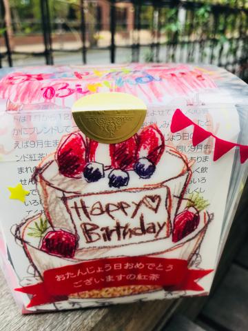 誕生日会_a0153945_10064543.jpg