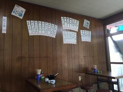 石橋の大衆食堂「味の店 だるま」_e0173645_20460039.jpg