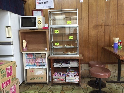 石橋の大衆食堂「味の店 だるま」_e0173645_20461314.jpg