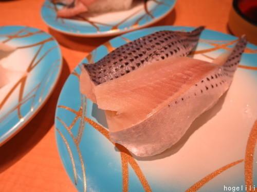 楽しい秋の温泉プチ旅行♪魚々楽(ととらく)寿し@いわき・ら・ら・ミュウ_f0207146_15025057.jpg