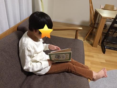 子供部屋改造計画と、あるかしら書店_d0291758_22343675.jpg