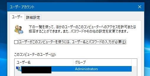b0067666_19012766.jpg
