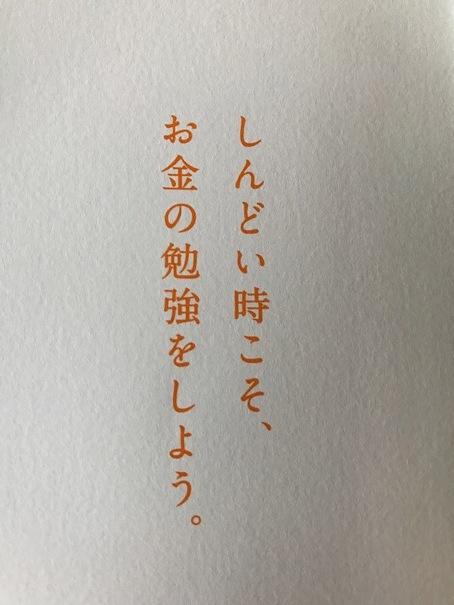 f0009169_11291271.jpg