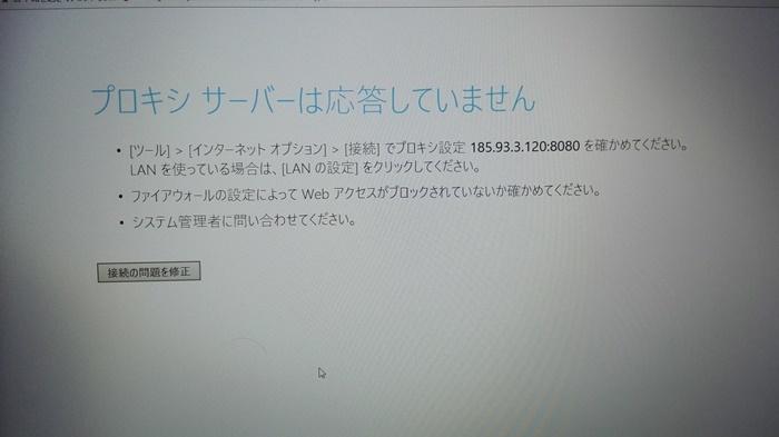 a0199979_15060597.jpg