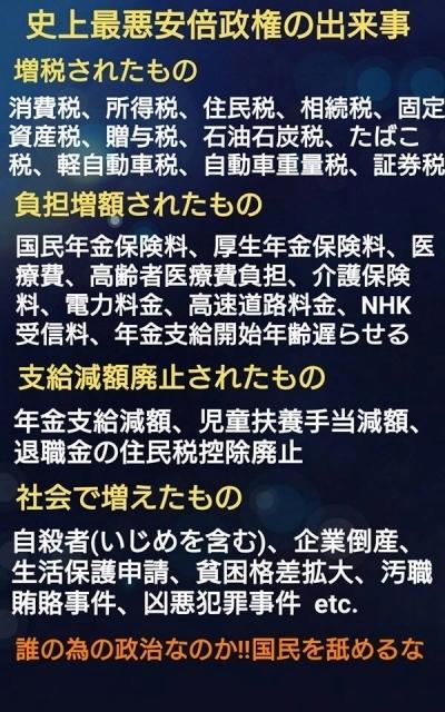 f0140087_12220105.jpg