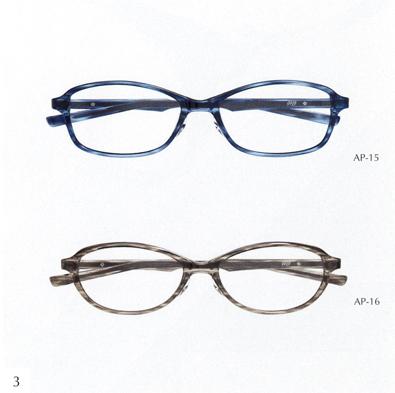 999\'9(フォーナインズ)2017年秋新作コレクション「眼鏡は道具である」アドバンスプラスチックフレームAP-15発売開始!_c0003493_17312806.jpg