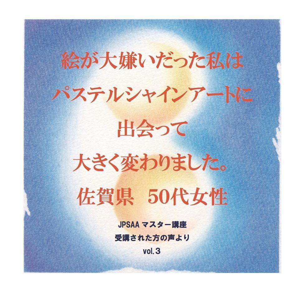 f0071893_19462825.jpg