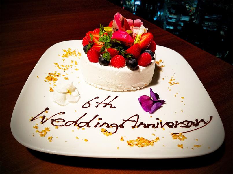 6回目の結婚記念日☆_d0224894_04412247.jpg
