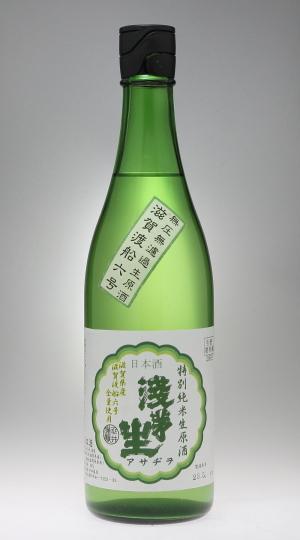 浅芽生 特別純米 無圧無濾過生原酒[平井商店]_f0138598_18062618.jpg