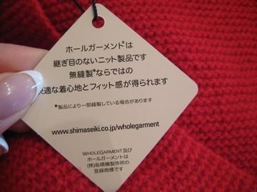 ゆるニット♡【松江店】_e0193499_17113314.jpg