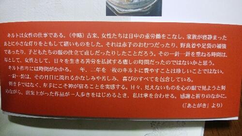c0161301_024932.jpg