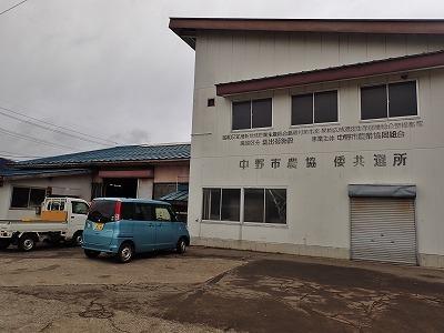 JA中野のリンゴ共選所へ_c0336902_19431213.jpg
