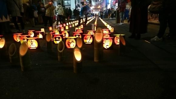 11/22夜勤明けその2 横田酒場@立川_b0042308_16090178.jpg