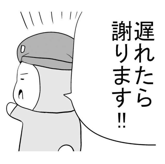 b0064113_1764577.jpg