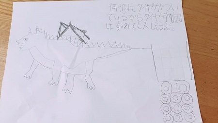 R・ピアノ教室 2017.11.24「小さなピアニスト達の会⑥」_b0169513_15064916.jpg