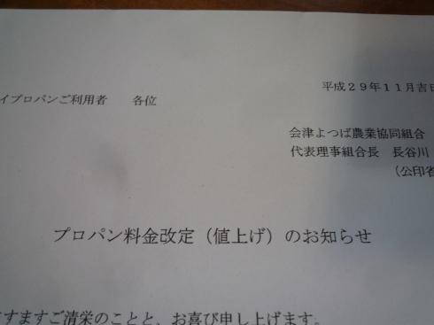 c0189218_17161924.jpg
