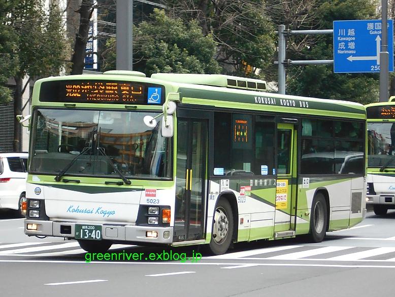 国際興業バス 5023_e0004218_20104923.jpg